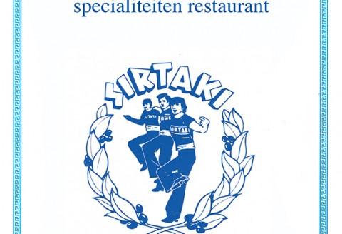 Sirtaki Restaurant Menukaart