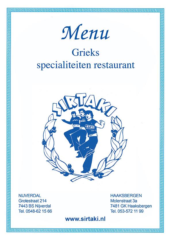 menukaart-omslag